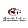 上海明和中医培训学院