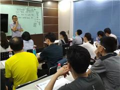 广州市公务员面试辅导强化提高广州班