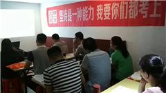 深圳事业单位面试辅导通关班课程