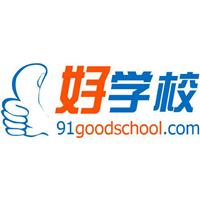 广州公务员培训学校