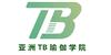 北京亞洲TB瑜伽學院