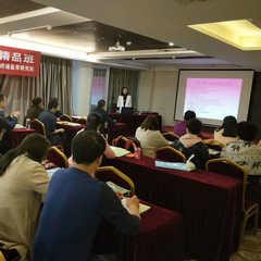 北京昌平教学点