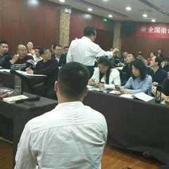 北京全科针灸高级临床培训班