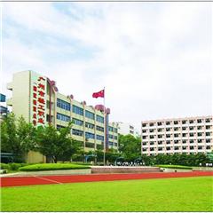 广州《计算机平面设计专业》初高中起点三年制中专班
