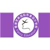 深圳梵希化妆美容美甲纹绣培训学校