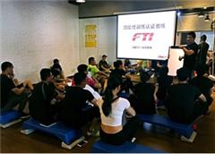 珠海专业健身运动康复师培训班