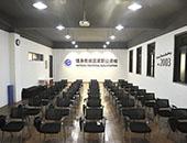 上海GFIC团操教练培训课程体系