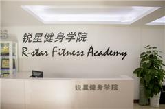 广州运动营养师培训班