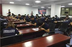合肥EGFIC精英团操教练培训课程体系