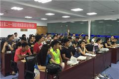 合肥GFIC团操教练培训课程体系