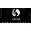 广州光影传媒艺术高考培训学校