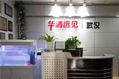 武汉嵌入式Linux&Qt就业培训班