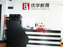 廣州高一數學輔導基礎精品課程