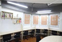 广州高一数学辅导基础天空彩票游戏