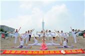 广州白云区哪里有瑜伽教练培训,教学资质如何