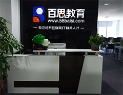 深圳UI设计全能培训班