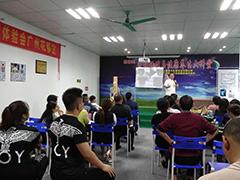 广州产后修护培训班课程