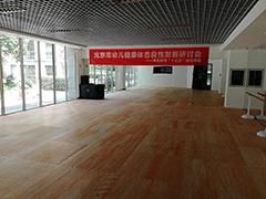 北京产后修护培训班课程