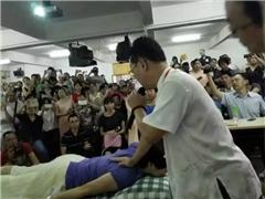台湾传统软手法颈肩腰腿疼痛培训班