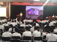 台湾传统软手法脊柱侧弯培训班