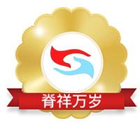 廣州脊祥萬歲健康管理培訓中心