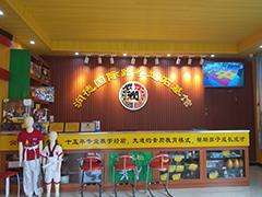 广州跆拳道一对多课程培训