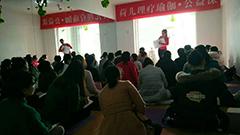长沙零基础瑜伽教练培训班