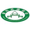 东莞曼利外语培训学校