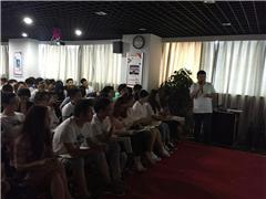 广州银行从业资格证培训课程