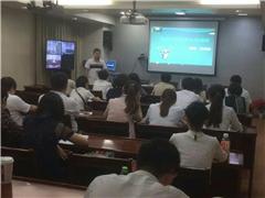 广州证券从业资格证面授培训
