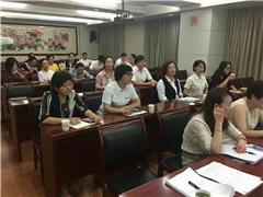 广州基金从业资格证面授培训