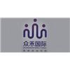 广州众禾国际美妆培训学院