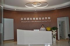 广州美甲全能培训班