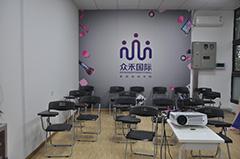 广州私人订制美妆一对一教学培训