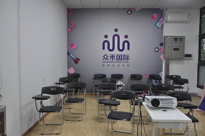 广州众禾国际美妆培训学院的环境