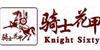 合肥五星骑士餐饮管理培训中心