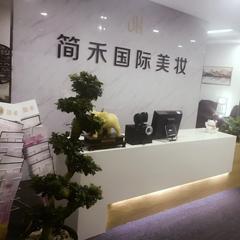 杭州美容美体养生培训班
