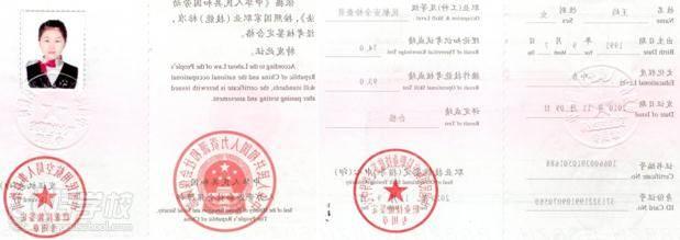 武汉轨道城市3学校交通专业初中运营管理年制怎么样起点初中部八一图片