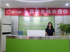 东莞网络营销就业培训