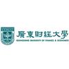广东财经大学3+1国际本科