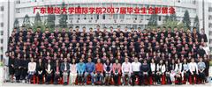 广州广东财经大学2018年SQA HND(3+1)国际本科招生简章