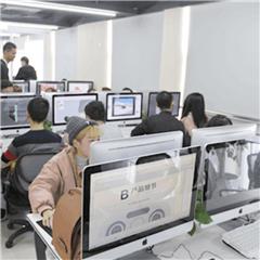 武汉建筑动画设计培训班