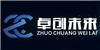 北京卓创未来培训学校