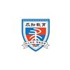 東營求知教育學校