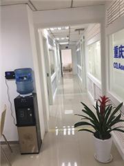 重庆WEB前端开发培训班