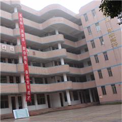 长沙电子商务专业初中起点五年制大专班招生简章