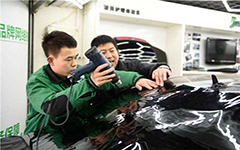 北京汽车美容综合培训班