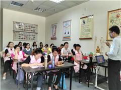 深圳食疗调理师专业培训班
