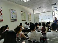 深圳悦月佳教育
