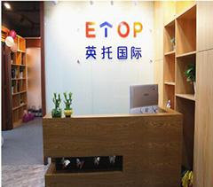 广州et大学英语四六级定制化培训班